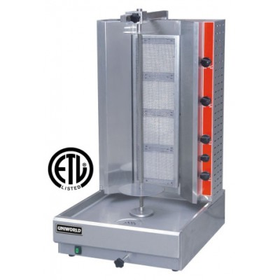 UNIWORLD VERTICAL BROILER...
